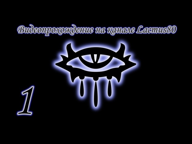 Neverwinter Nights часть 1 Создание персонажа