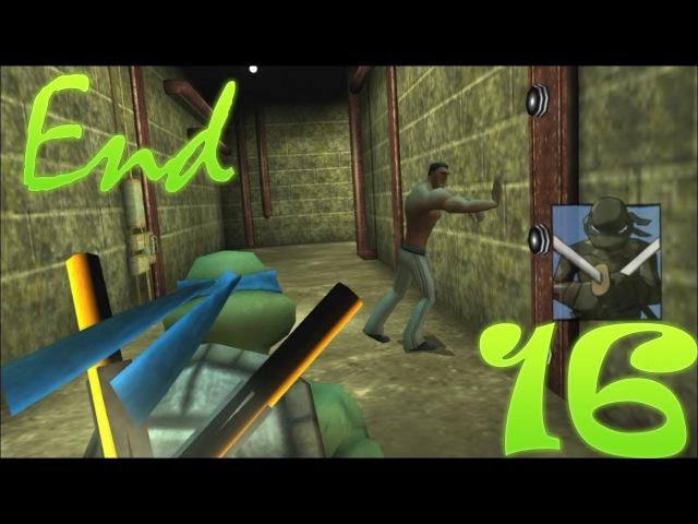 Прохождение игры - TMNT (Черепашки Ниндзя) 16 Секрет Винтерса [Конец]