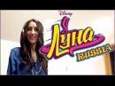 Rina S. - Крылья OST Я Луна (Soy Luna Alas) russian version