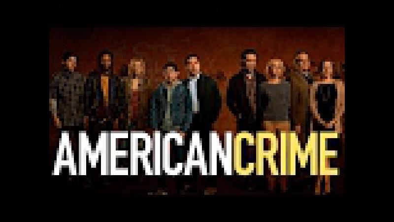 Преступление по американски (American Crime) |Тизер-трейлер 3 сезон