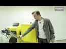 Автоматический пеллетный котел PEREKO KSR BETA PELET