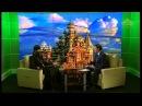Макарий Маркиш Беседы с батюшкой 16 07 2017 Итоги столетия и 10 летие воссоединения с РПЦ за рубежом