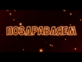 MARAT MUSIC VIDEO - Юбилей Марата Корчемного