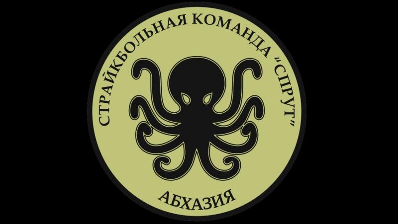 Бой Грузин VS VEGAS
