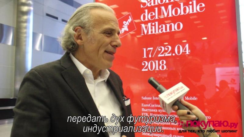 Вопрос-ответ с архитектором Массимо Йоза Гини