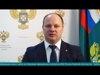 Заместитель руководителя ФАС России Алексей Доценко о мировом соглашении с Google