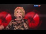 Любовь Успенская - Пропадаю я (Славянский базар в Витебске 2016)