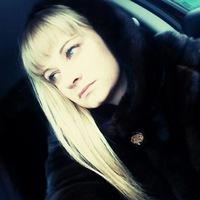Ольга Колос
