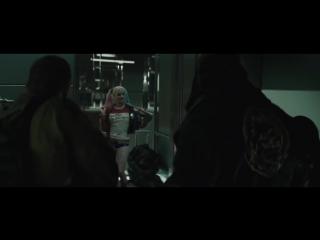 Harley Quinn The Joker - Chantaje