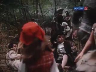 Сказки старого волшебника. (целиком) 1984.(СССР. фильм-сказка, мелодрама, приключения)
