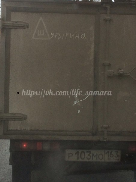 Самара не забудет!!!!