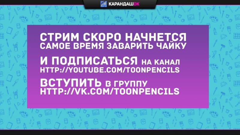 Undertale прохождение ПАЦИФИК андертейл
