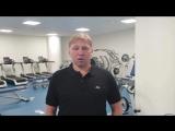 Главный тренер Барыса Евгений Геннадьевич Корешков о первом собрании команды в новом сезоне.