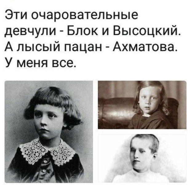 https://pp.userapi.com/c639420/v639420190/6a1c7/kb6qgI8LR1U.jpg
