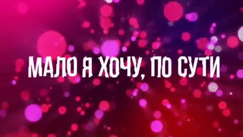 MiatriSs - Наболевшая песня - Влом [Original MiaRissyTV Song].mp4