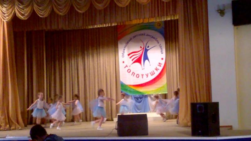 Танец Мотыльков