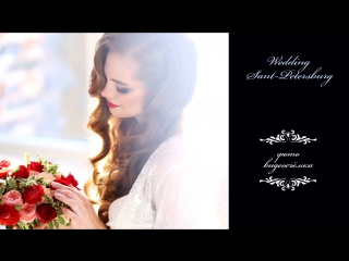 Свадебная фото и видеосъёмка,стилист-визажист,создание свадебных фотокниг wedding foto video spb, wedding photobook заказ mol4an