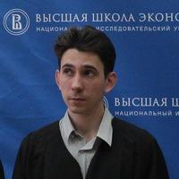 Егор Кузин