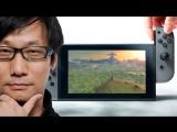 Хидео Кодзима в восторге от Nintendo Switch #срочновномер