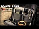 Тревожный чемодан и Power Bank Soshine E4S-Аккумулятор Soshine 18650
