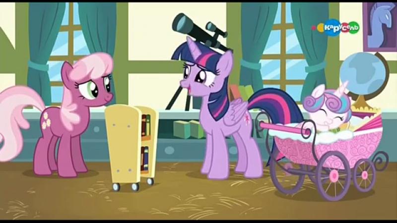Мой маленький пони Дружба это Чудо 7 сезон 3 серия