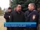 В Луганске Плотницкий выселил из захваченного дома министра Корнета.