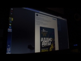 Победитель конкурса репостов (АДДИС АБЕБА 03.11.17)
