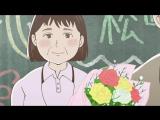 [US] Tabi Machi Late Show / Последнее путешествие в город - 4 серия [Русские субтитры]
