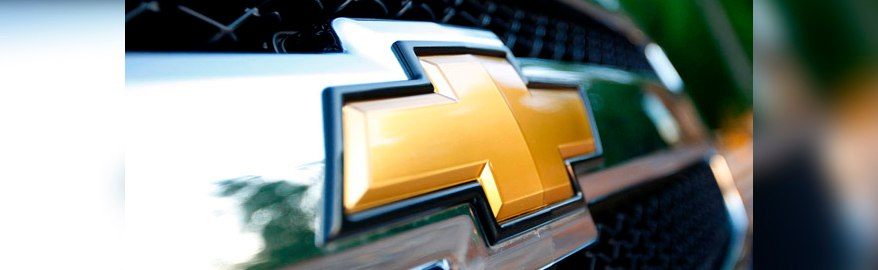 Chevrolet Niva: появилась «бронзовая» версия