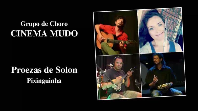 Наша запись шоро Proezas de Solon Pixinguinha