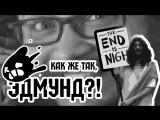Собери друга - обзор The End Is Nigh