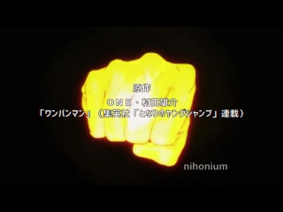 anime.webm One Punch Man