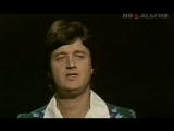 Беловежская Пуща - Песняры 1976