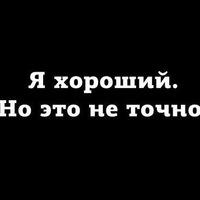 Роман Андреевских