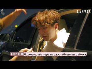 Чуно из 2PM - фото-съёмки для мини-альбома