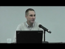 Семинар Алексея Махова Сила характера - Ваш успех. Лекция 4. Отсутствие критицизма