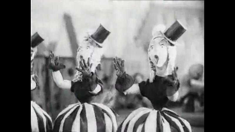Моя лилипуточка - (к-ф Новый Гулливер (1935))