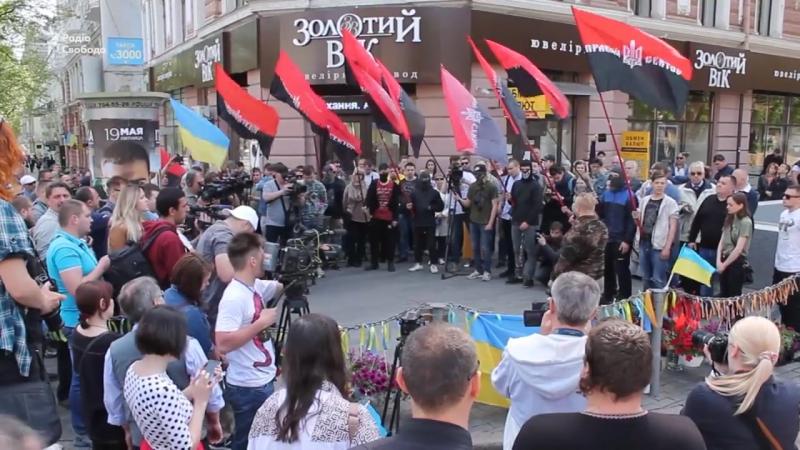 Акція проукраїнських сил і вшанування памяті загиблих 2 травня.