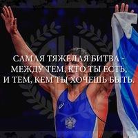 Kazik Tsaritov