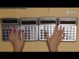 Мелодия из игры Super Mario на четырех калькуляторах