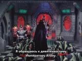 [dragonfox] Kagaku Sentai Dynaman - 01 (RUSUB)