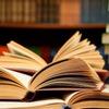 Чубаровская сельская библиотека