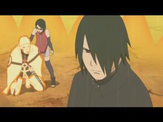 Наруто, Саске и Сакура против Шина