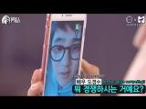 170602 [ENG SUB] KIM KIBANG VIDEO CALLING KYUNGSOO