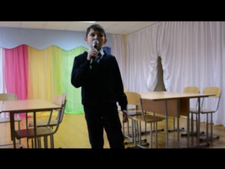 Шакиров Азамат Салаватович - Г.Тукай «Ай һәм кояш»