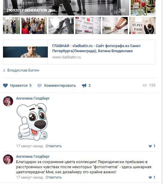 #vladbatin #фотографотзыв #благодарности #спасибо #фотографотзывы #благодарность #feedback