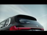 Концепт BMW X7 iPerformance