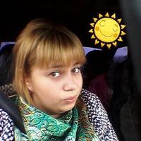 Ирина Китаева