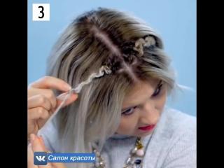 4 обалденные прически для коротких волос