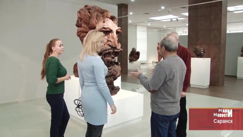 Музея Эрьзи - участник Международной выставки «Denkmal, Россия — Москва — 2017» (ТелеСеть Мордовии)